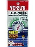 ヨーヅリ(YO-ZURI) 雑品・小物: スーパーウキ止メ : 黄緑