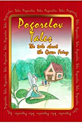 The Tale about the Green Fairy: Pogorelov Tales. For Kids. Vol. 1 Kindle Edition