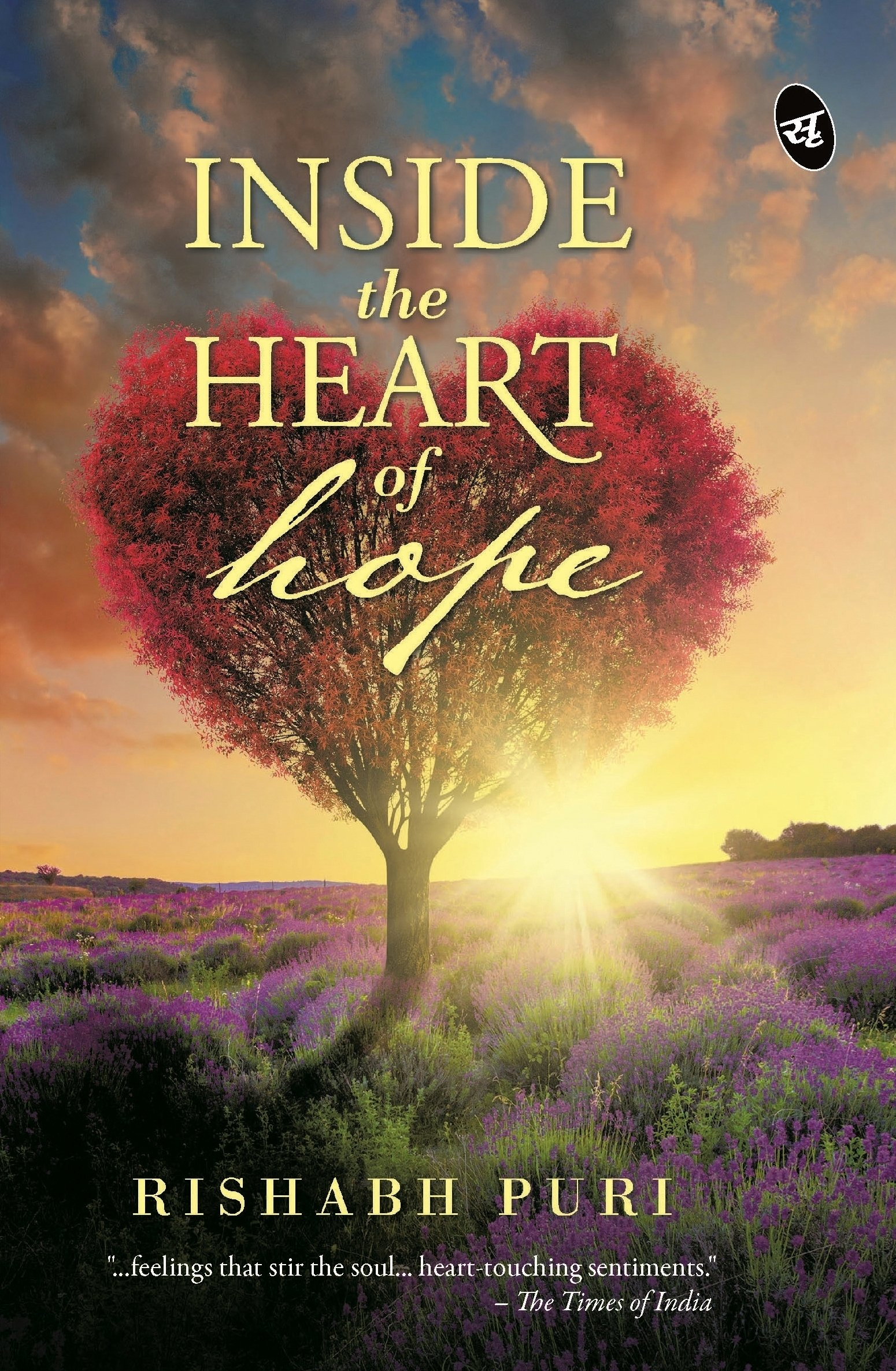 f92ccead65b Buy Inside the Heart of Hope Book Online at Low Prices in India ...