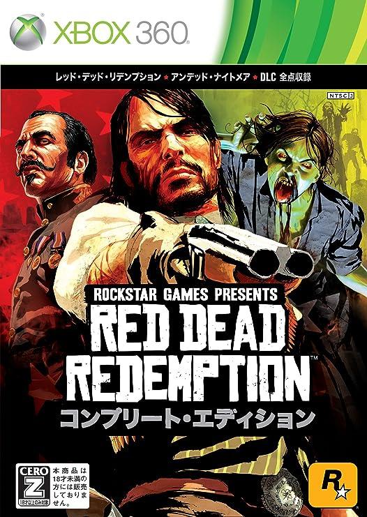 Red Dead Redemption コンプリート・エディション(xbox360)