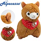 """KOSBON 7"""" Braun Plüsch Alpaka mit Herzförmiger Schal,niedliches weiches angefülltes Tier-Spielzeug, beste Geschenke für Kinder."""