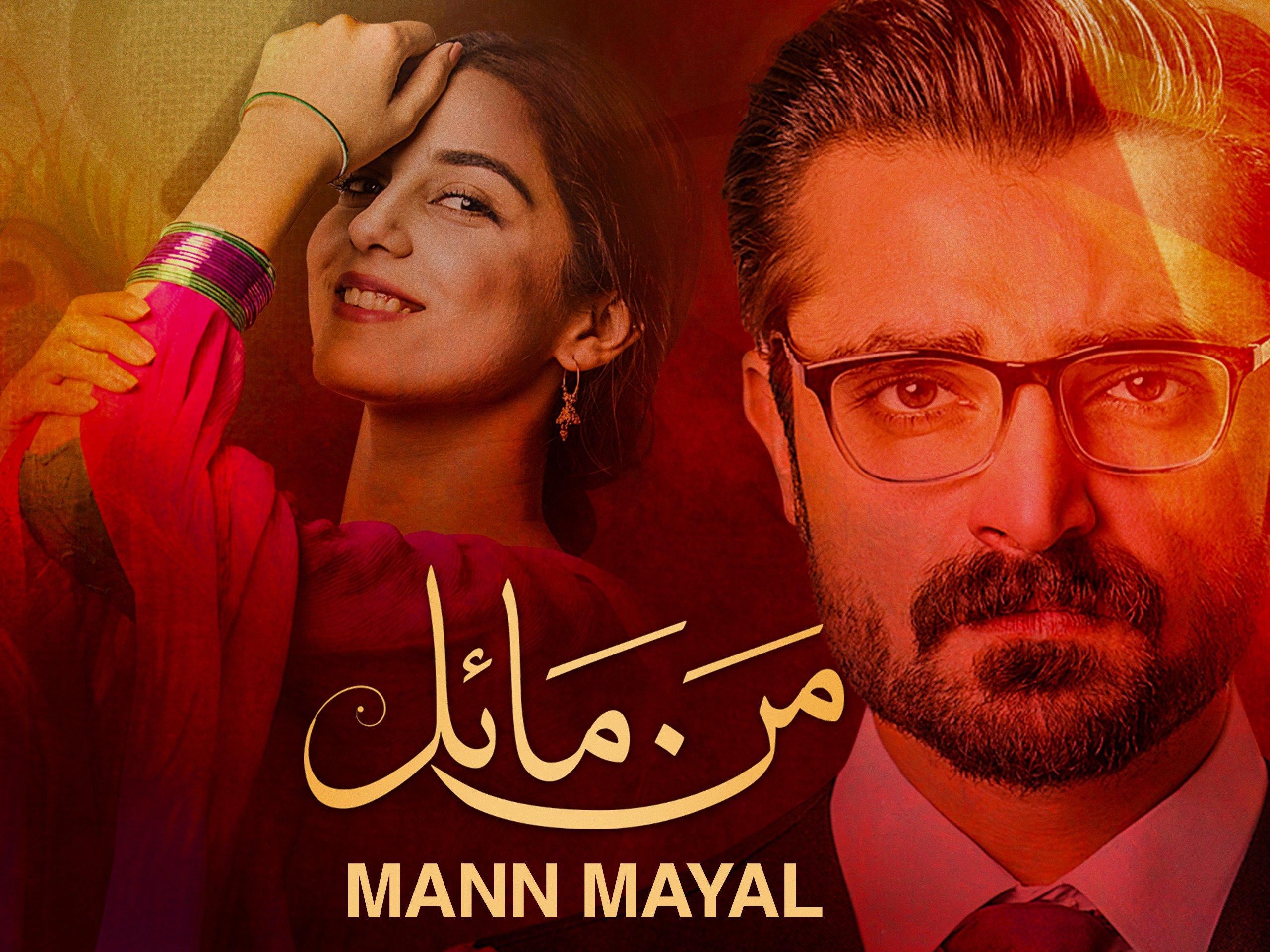 man mayal episode 21 full episode
