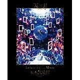 「Loveletter from Moon」at 日本武道館 LIVE FILM <初回限定版(Blu-ray)>
