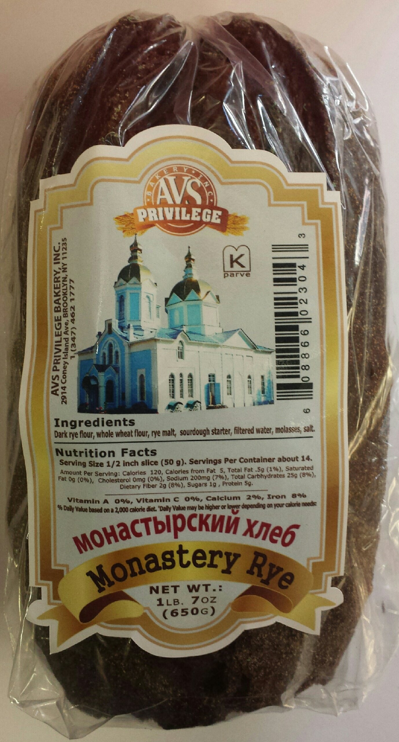 European Monastery Rye Bread (Sourdough) Pack of 2