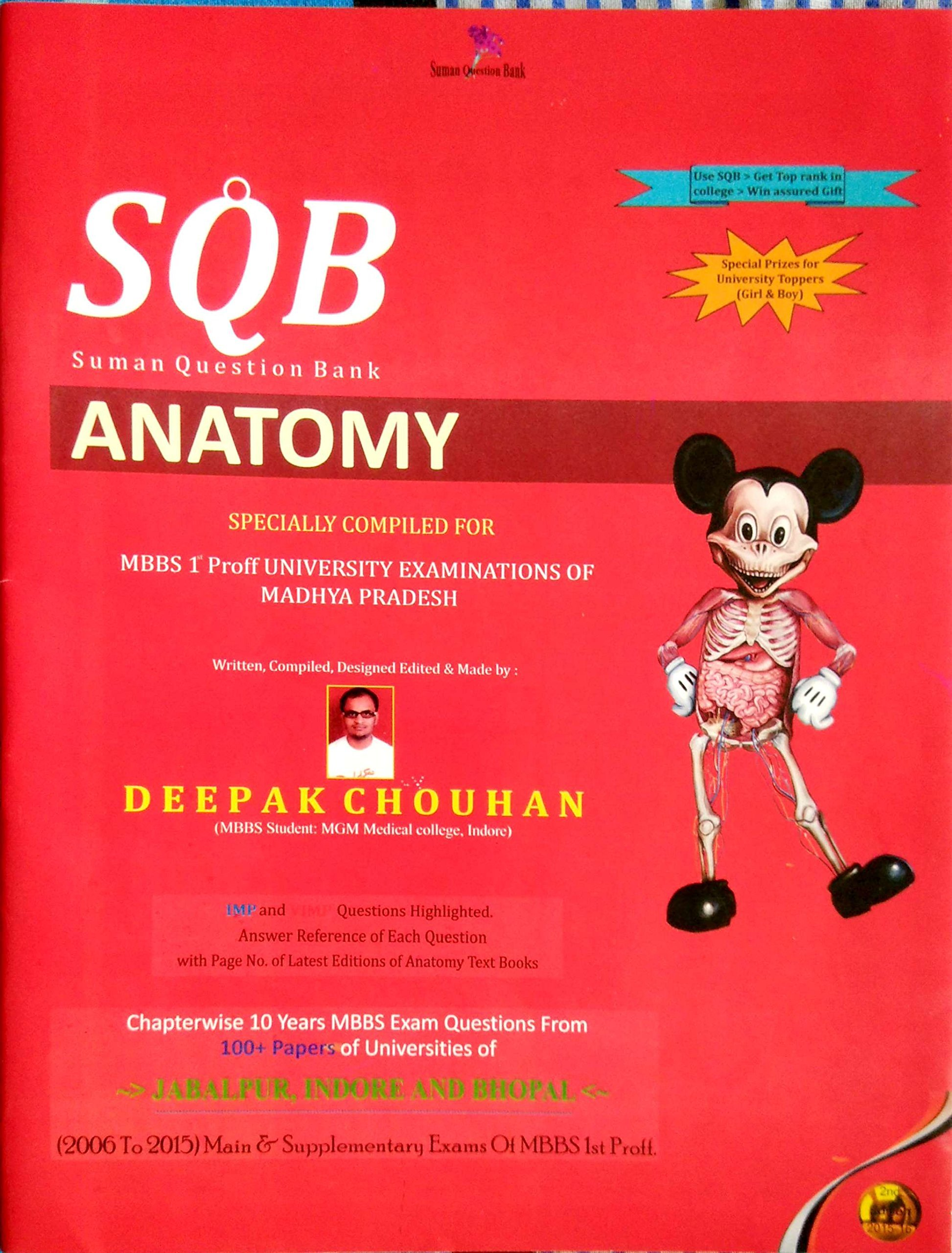 Buy SQB (Suman Question Bank) for MBBS 1st year (Anatomy) Book ...