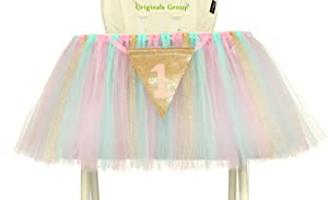 Originals Group 1st Birthday Originals Group 1st Birthday Frozen Tutu for High Chair Decoration for Party SuppliesTutu for High Chair Decoration for Party Supplies (Mint+Pink+Gold)
