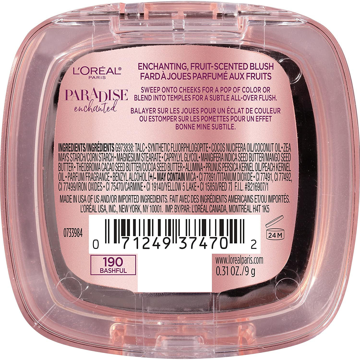 048ffcafd0e Amazon.com: L'Oreal Paris Cosmetics Paradise Enchanted Fruit-Scented Blush  Makeup, Just Curious, 0.31 Ounce: Beauty