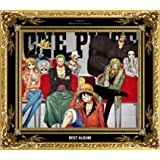 ONE PIECE 20th Anniversary BEST ALBUM (初回限定豪華版)