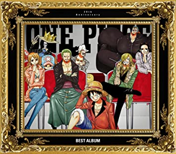 ONE PIECE 20th Anniversary BEST ALBUM (初回限定豪華版) 限定版