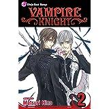 Vampire Knight, Vol. 2 (2)
