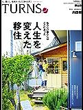 TURNS (ターンズ) 16 [雑誌] TURNS【定期版】