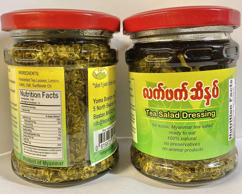 6oz Pickled Tea Salad Dressing Jar with 9 ounce Salad Topping လဖက္ဆီနွပ္နွင့္ပဲေပါင္းေၾကာ္