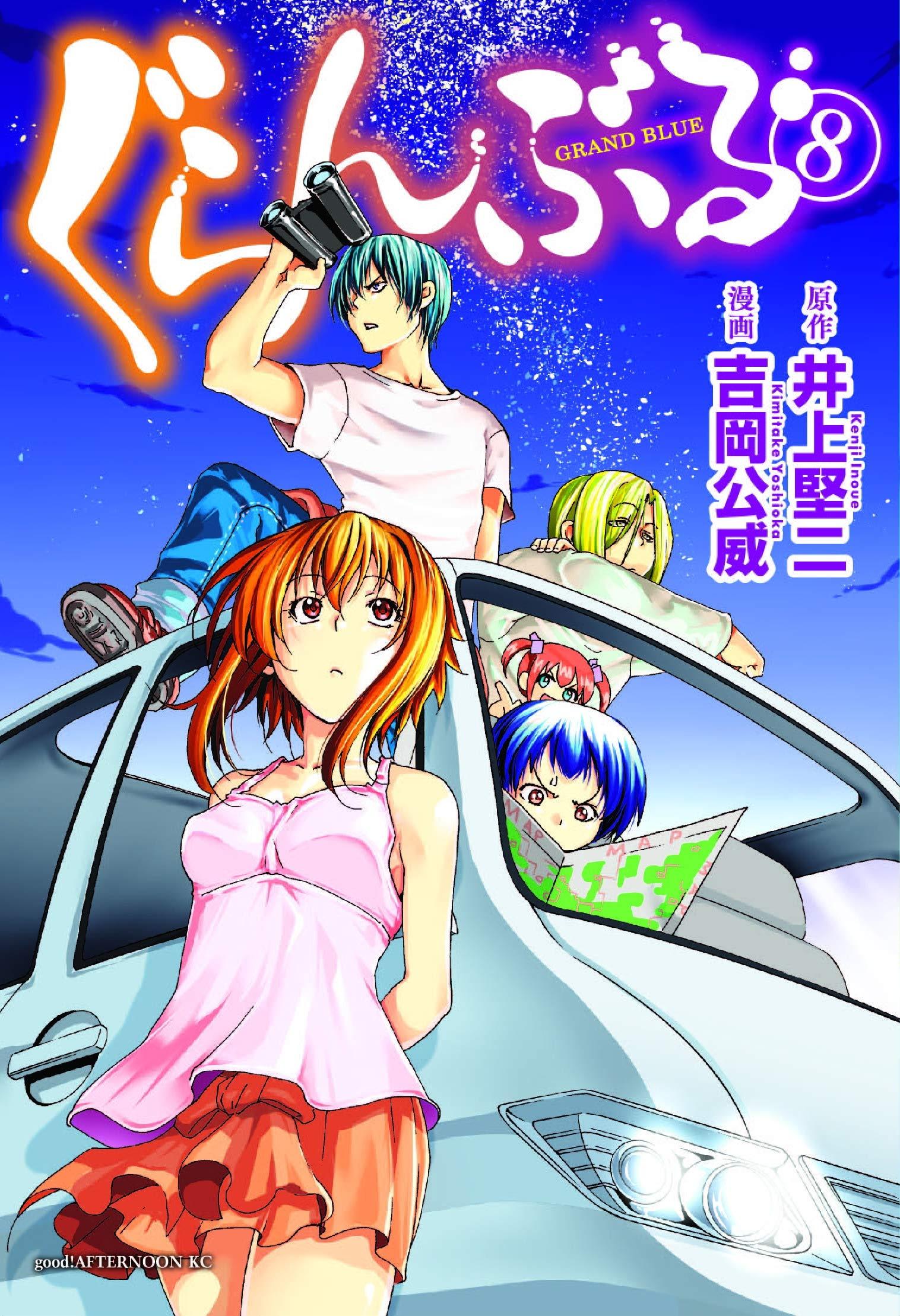 Anime like grand blue