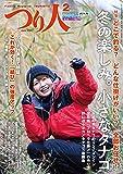 つり人 2020年2月号 (2019-12-25) [雑誌]