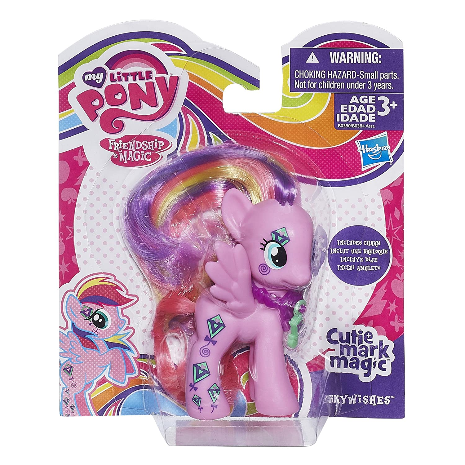 Amazon.com: My Little Pony Cutie Mark Magic Skywishes Figure: Toys & Games
