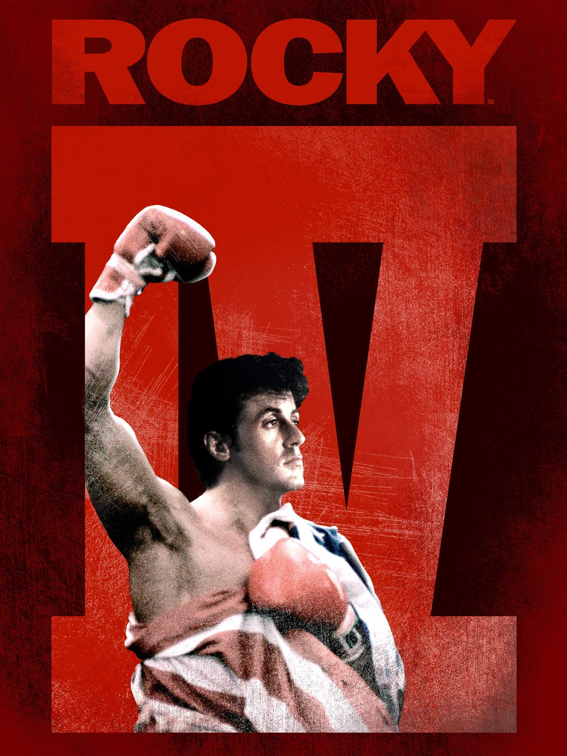 Rocky IV on Amazon Prime Video UK