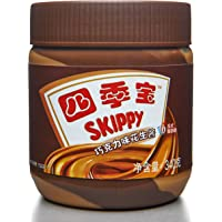 SKIPPY 四季宝巧克力花生酱340g