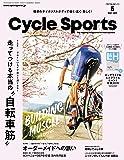 CYCLE SPORTS (サイクルスポーツ) 2019年5月号