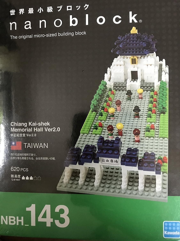 nanoblock NBH/_143 Chiang Kai-shek Memorial Hall Ver2.0