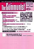共産主義者197号2018.7【2018年全国代表者会議】 (革命的共産主義者同盟(中核派)政治機関誌)