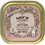 Lily's Kitchen Curious Kitten Chicken Dinner Complete Wet Food for Kittens, 85 g, Pack of 19