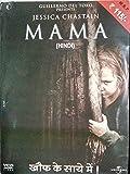 Mama - In Hindi