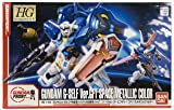 YG-111 Gundam G-Self Space Pack Metallic Color