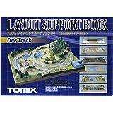 TOMIX Nゲージ レイアウトサポートブック F 改版 7309 鉄道模型用品