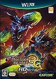 モンスターハンター3 (トライ) G HD Ver. - Wii U
