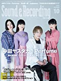 Sound & Recording Magazine (サウンド アンド レコーディング マガジン) 2018年 10月号 [雑誌]
