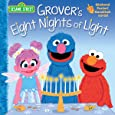 Grover's Eight Nights of Light (Sesame Street) (Pictureback(R))