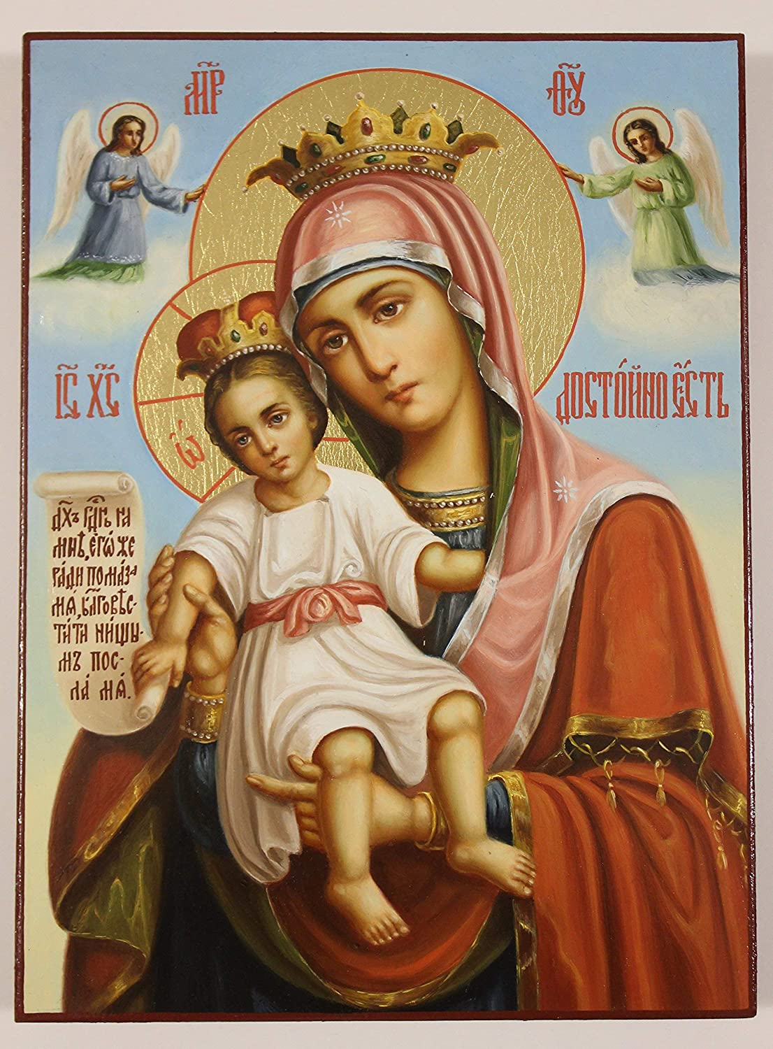Icon Mother of God the Worthy, Icon of the Mother of God, handpainted icon, Russian Orthodox Icon (24x18 cm)