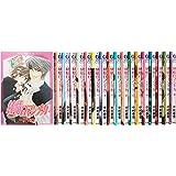 純情ロマンチカ コミック 1-21巻セット (あすかコミックスCL-DX)