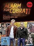 Alarm für Cobra 11 - Staffel 41 [2 DVDs]