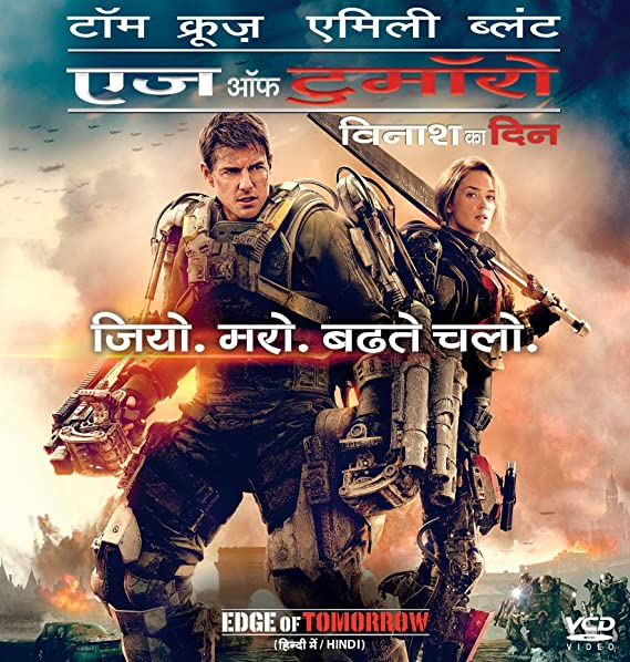 edge of tomorrow 3d hindi torrent