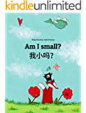 Am I small? 我小吗?: Children's Picture Book English-Chinese [simplified] (Bilingual Edition) (World Children's Book 71) (English Edition)