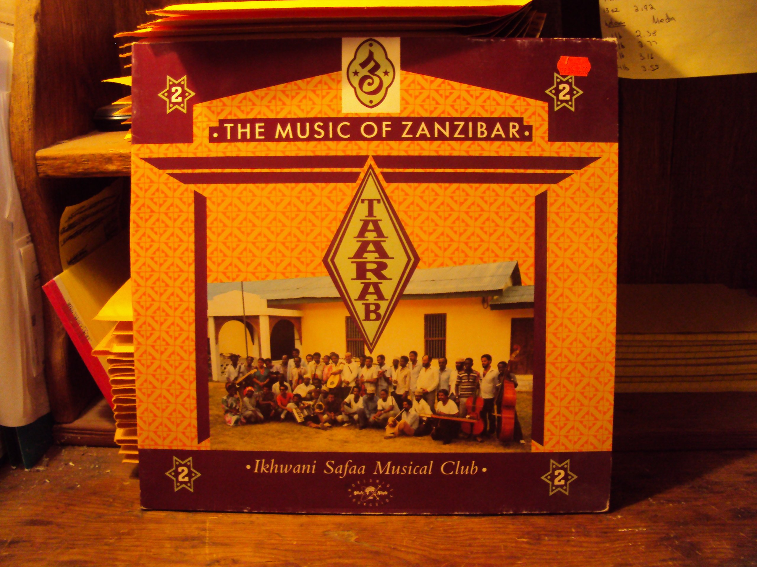 Music of Zanzibar: Taarab 2 [Vinyl] by Globe Style