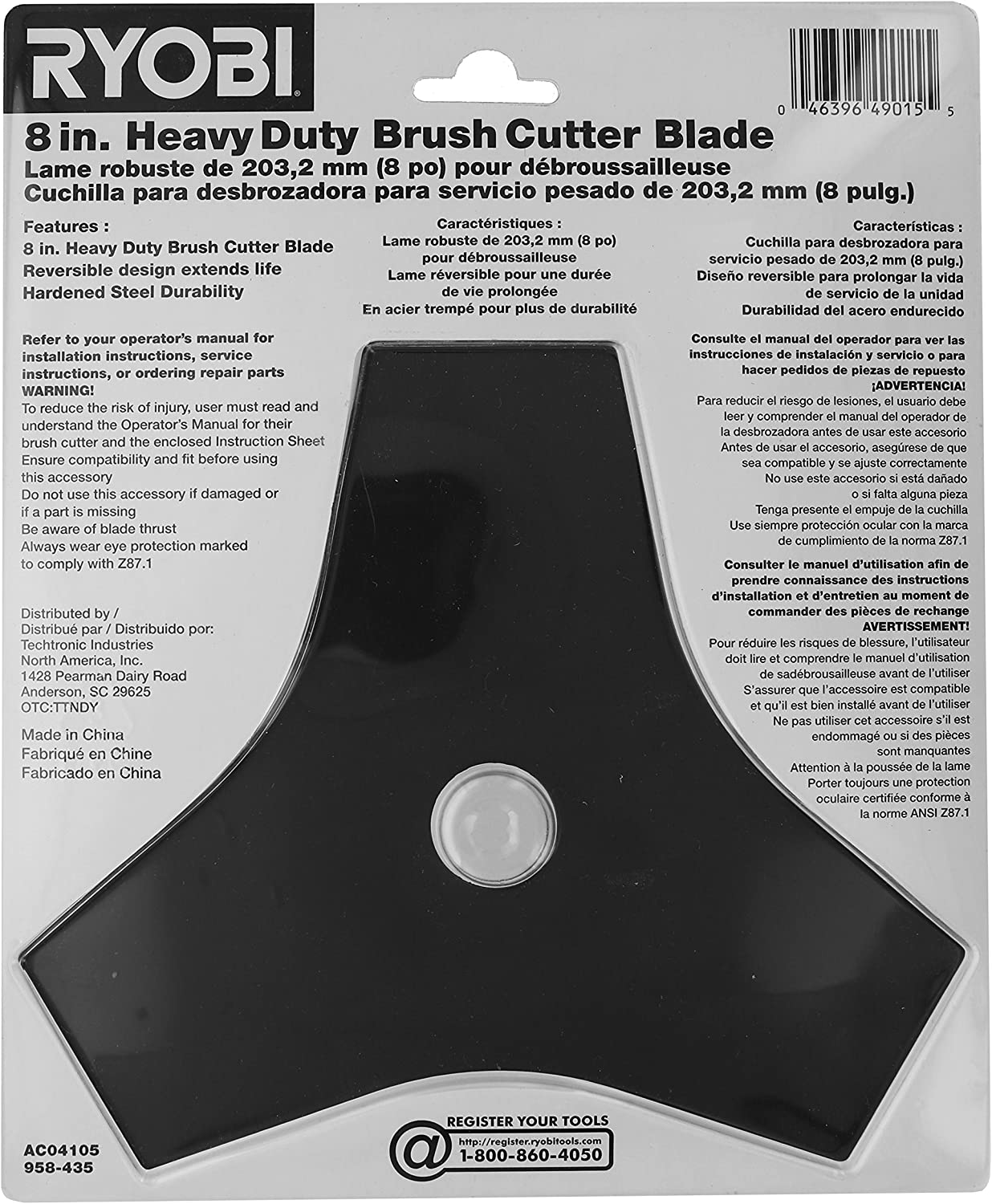 "Ryobi Genuine OEM AC04105 8"" Replacement Heavy Duty Reversible Steel Tri-Arc Brush Cutting Blade for Ryobi Expand-It Models"