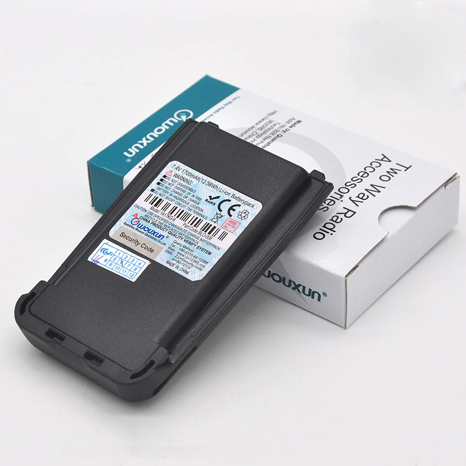 Wouxun Blo 008 1700 mAh Lithium Ion Battery Pack for: Amazon co uk