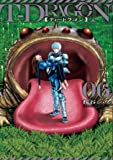 T-DRAGON (6) (ヒーローズコミックス)