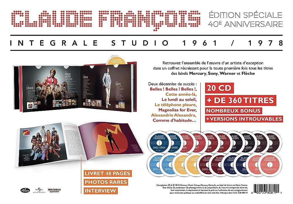 Claude François Intégrale 1961-1978