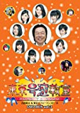 東京号泣教室 ~ROAD TO 2020~ DVD-BOX vol.3