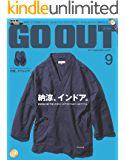 GO OUT (ゴーアウト) 2017年 9月号 [雑誌]