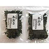 あおさのり 熊本県天草産 50g(25g×2)海藻 乾燥海苔