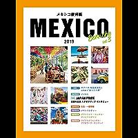 Mexico Benricho vol3 (Japanese Edition)