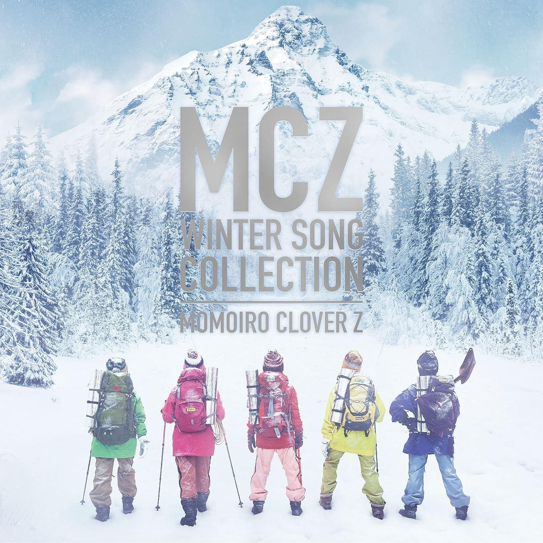 【早期購入特典あり】MCZ WINTER SONG COLLECTION【トレカK(メンバー集合絵柄1)付】