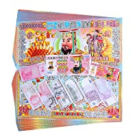 Ancestor Money – Large Size Bronzing Joss Paper-Ancestor Money to Burn-New Ghost Money, Altar Money, Hell Bank Notes, Heaven Bank Notes (656 Piece)