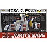一番くじ 機動戦士ガンダム 脱戦士編 ホワイトベース賞 ホワイトベース型マイナスイオン発生器 USBポート