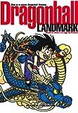 Dragon Ball Landmark (Manga Shonen)