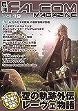 月刊ファルコムマガジン vol.19 (ファルコムBOOKS)